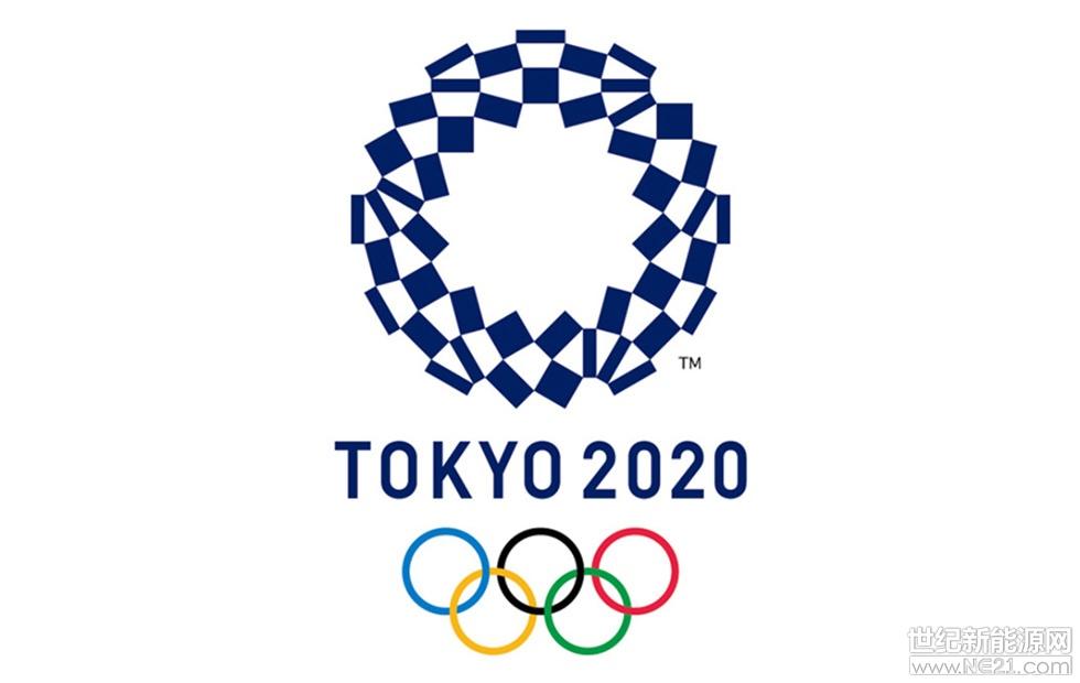 logo logo 标志 设计 矢量 矢量图 素材 图标 980_620